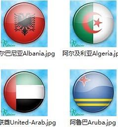 各国国旗按钮