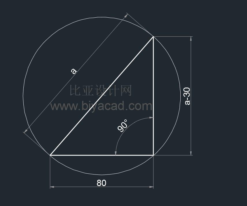 圆内直角三角形,两线之差为定值