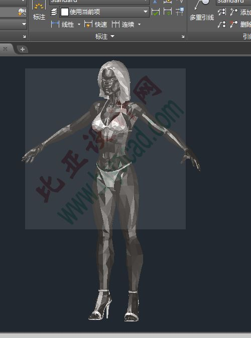 CAD三维人体