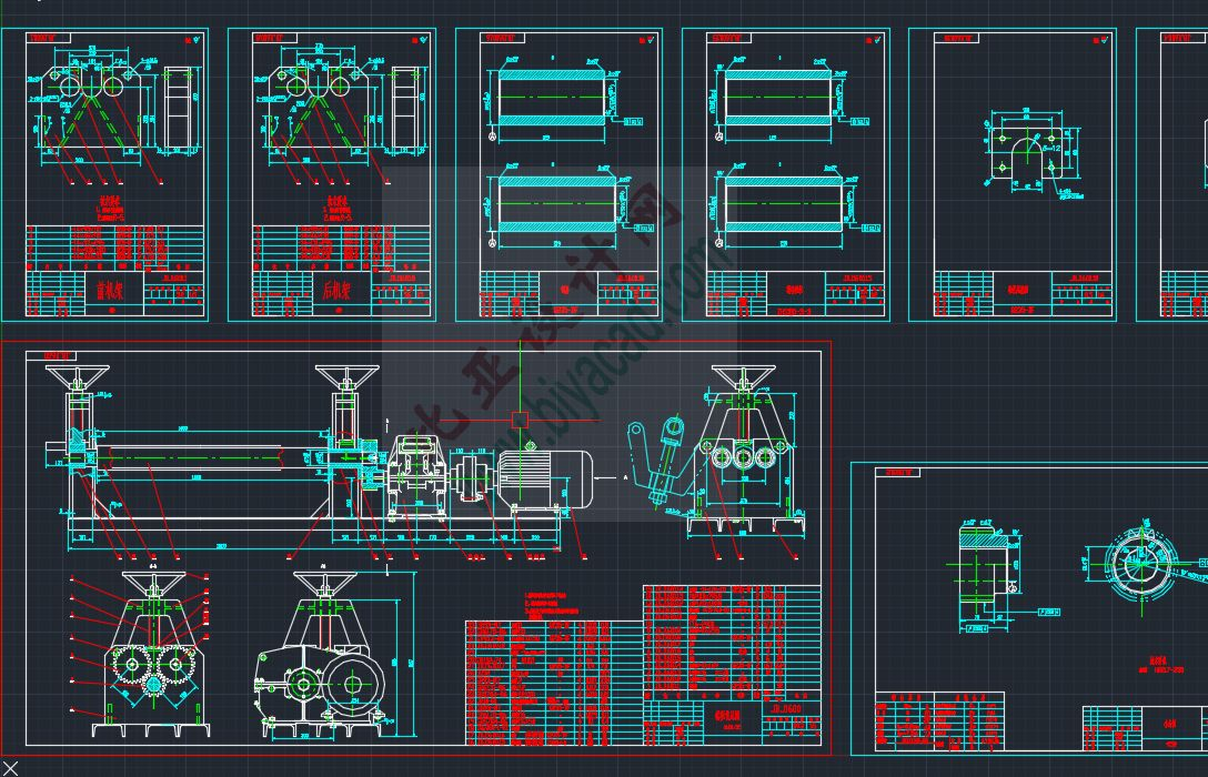 三辊卷板机设计-毕业设计