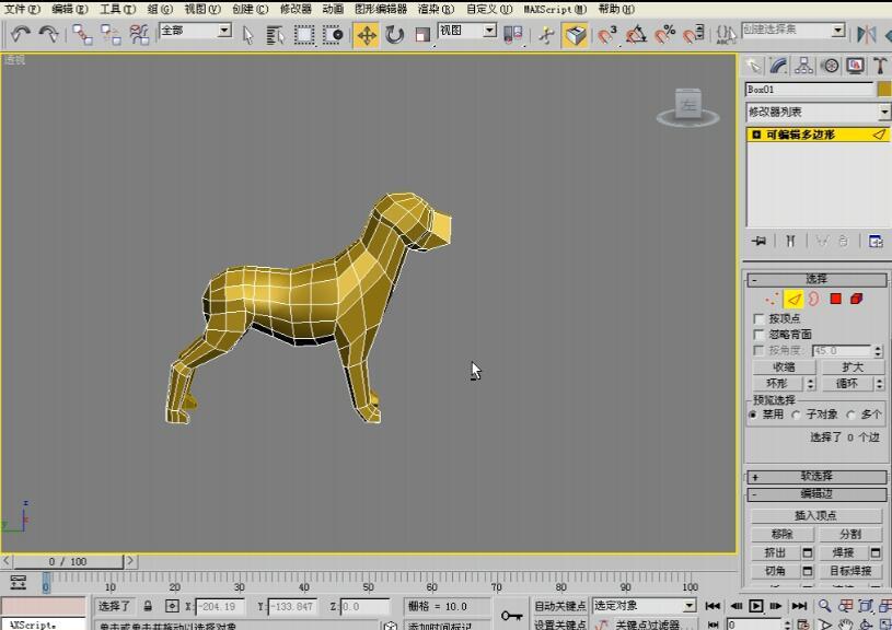 3D MAX 中级建模教程