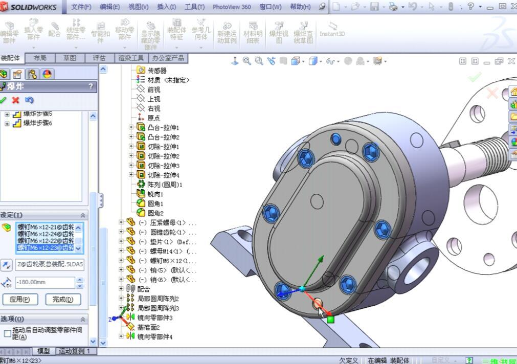 solidworks从机械设计入门到精通