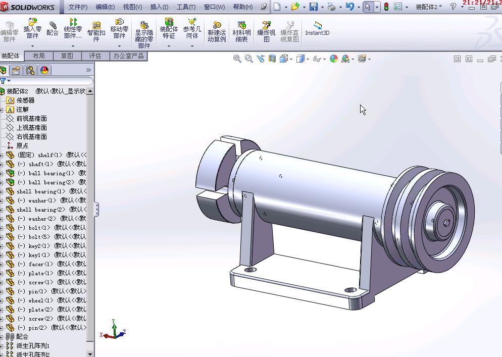 SolidWorks2012机械设计教程