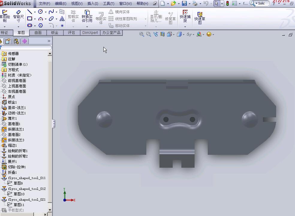 SolidWorks2010钣金件与焊件教程