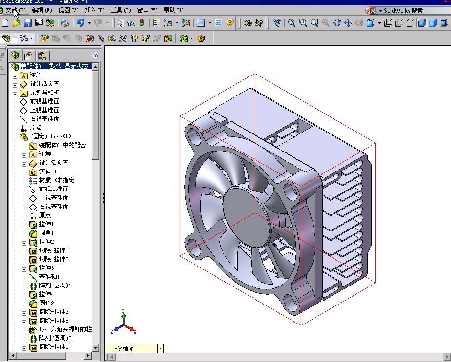 SolidWorks2007产品设计范例