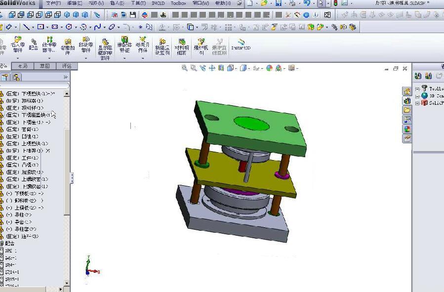 SolidWorks2012模具设计入门、技巧与实例