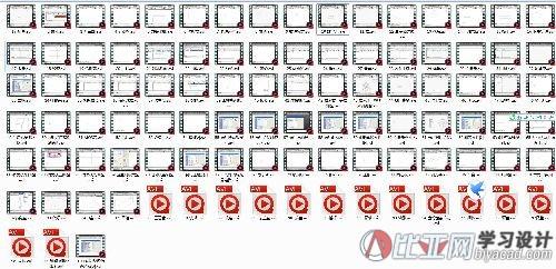 AutoCAD2012中文版精彩百例与解
