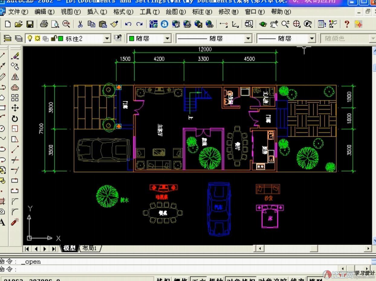 AutoCAD2002入门基础视频教程