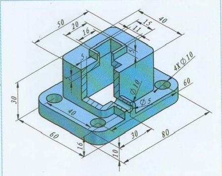 箱体盖,带补水,机械零件图